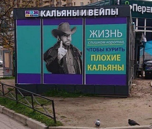 Странные и безумные ситуации, с которыми можно столкнуться только в России