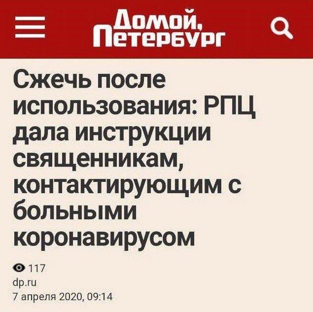 198721_10_trinixy_ru.jpg