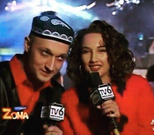 Гоша Куценко и Лера Кудрявцева, передача «Партийная зона», 1994 год