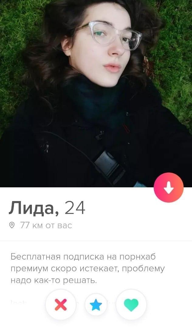 Одинокие молодые люди пытаются познакомиться