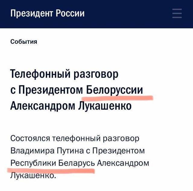 Заголовки в российских СМИ