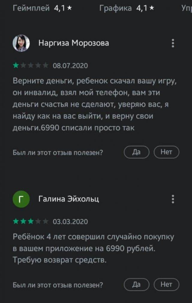 """Мемы и истории про """"яжматерей"""" и детей"""