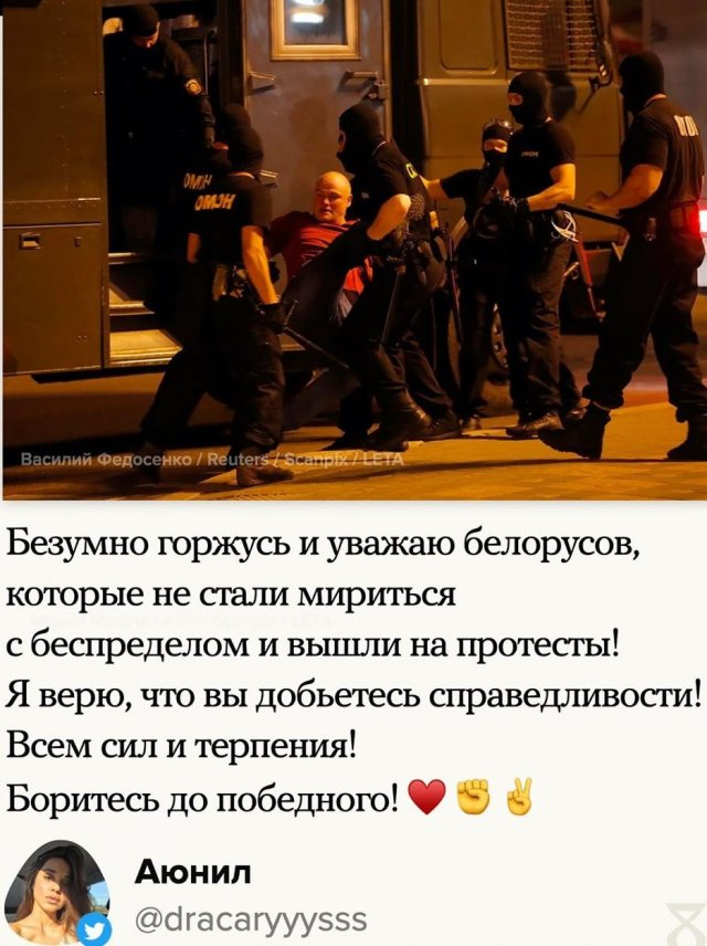 Как простые люди реагируют на митинги в Белоруссии?