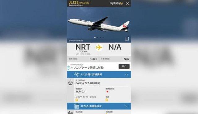 Пользователь Twitter увидел на посадке самолет, попавший в катастрофу 35 лет назад