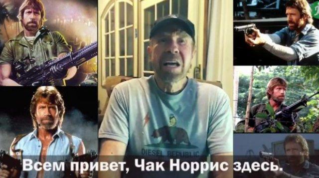 Чак Норрис высказался в поддержу Белоруссии