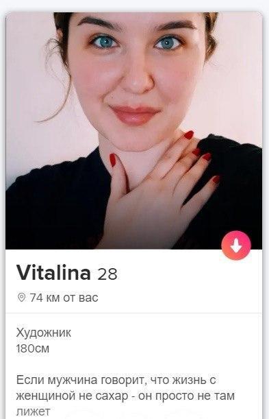 Одинокие люди желают познакомиться