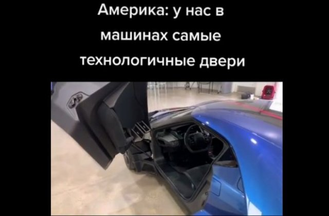 Технологичные двери в России