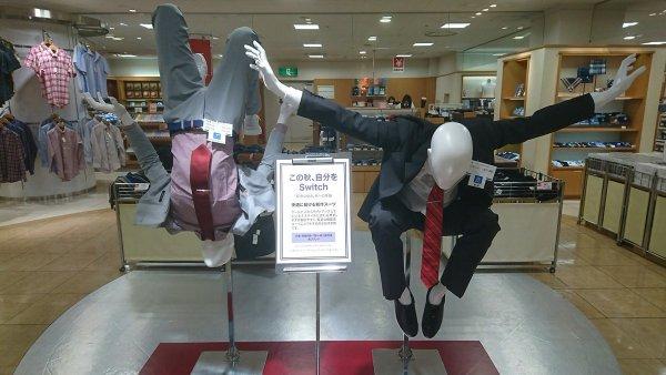 Типичные манекены в Японии