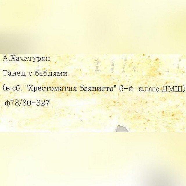 Странные надписи, подсмотренные в быту