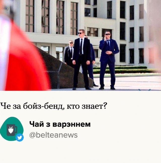 Пользователи Сети шутят над протестами в Беларуси и монологом Александра Лукашенко