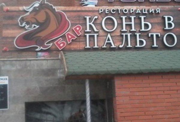 Вывески и таблички Санкт-Петербурга, как отдельный вид искусства
