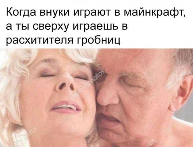 """Шутки и мемы про """"это"""""""