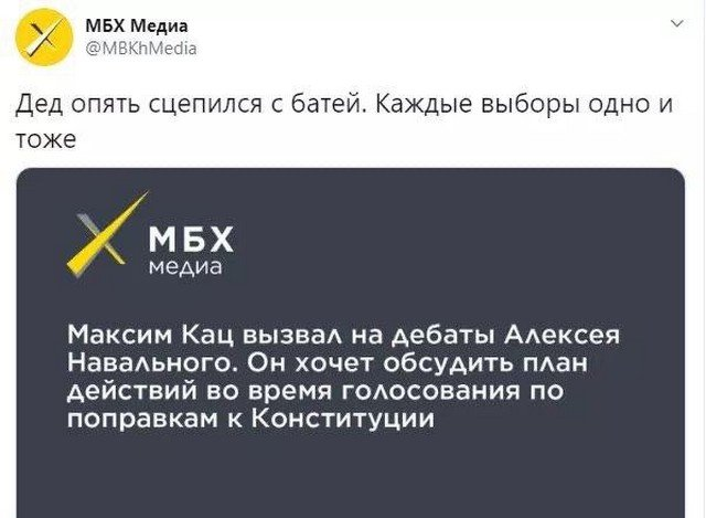 Российские СМИ и их заголовки