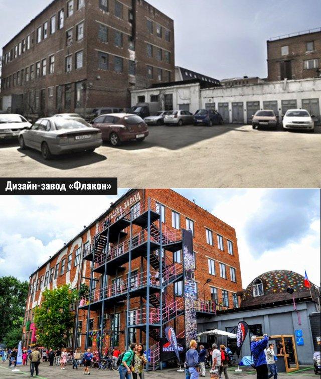 7 заброшенных промзон, которые стали современными арт-пространствами Москвы