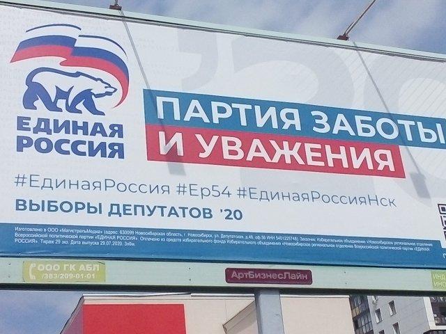 Безумие, с которым можно столкнуться только в России