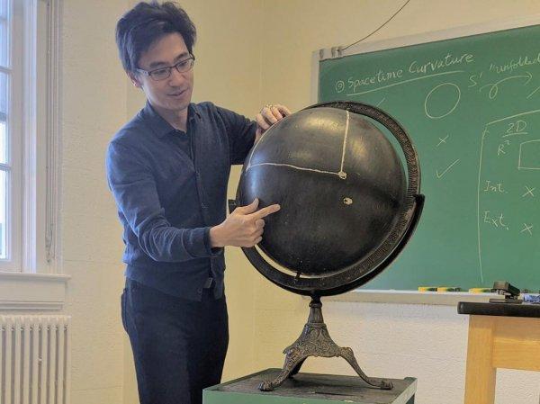Черный глобус