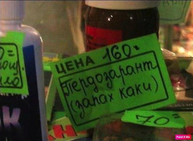 """Мемы и истории про """"яжматерей"""""""