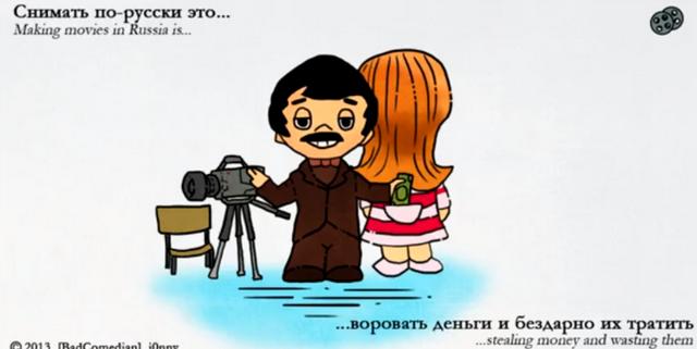 Пародия на жвачку Love is - шутка о кино