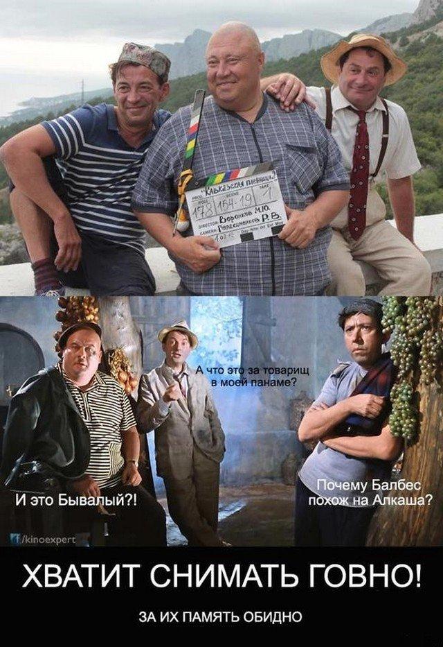 Сравнение Трус, Балбес и Бывалый - тогда и сейчас