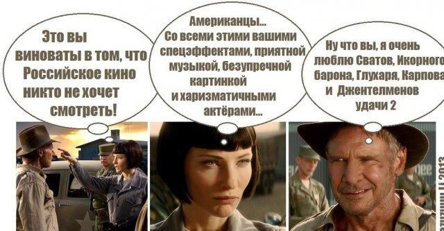 Рассуждения о русском кино