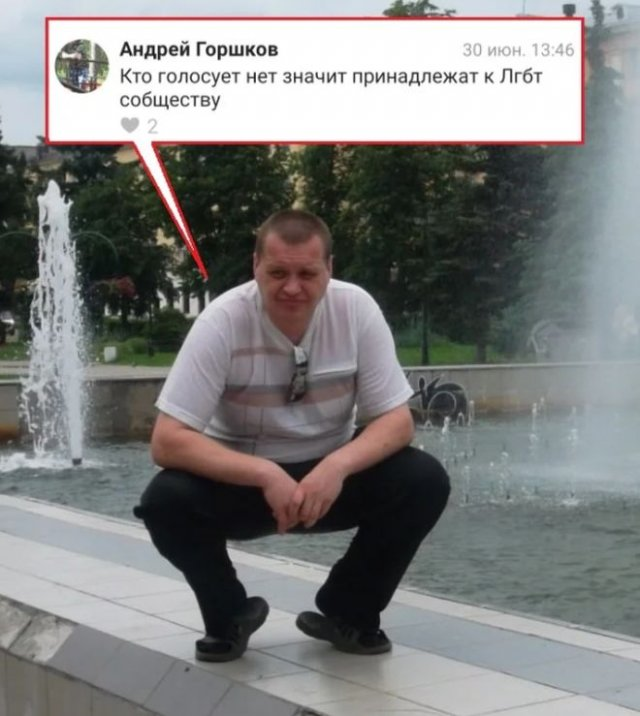 россиянин про голосование