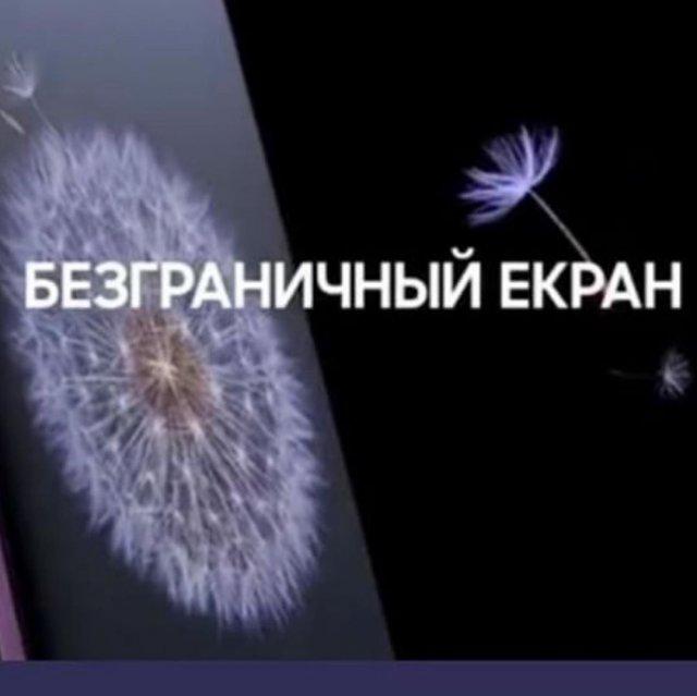 Реклама технологий с ошибкой
