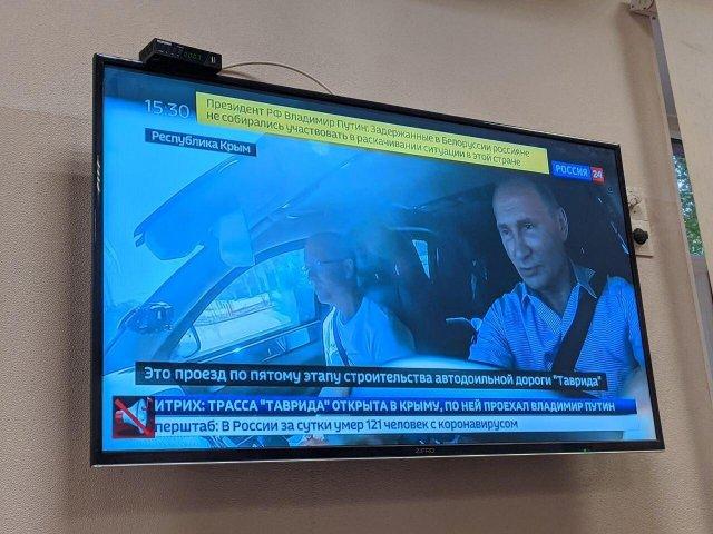 """Владимир Путин на трассе """"Таврида"""" - ошибка в трансляции федерального канала"""