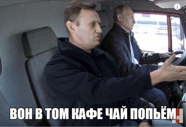 """Владимир Путин на трассе """"Таврида"""" и Алексей Навальный в меме"""