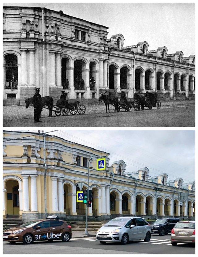 Гостиный Двор в Царском селе.1897 и 2020 год.