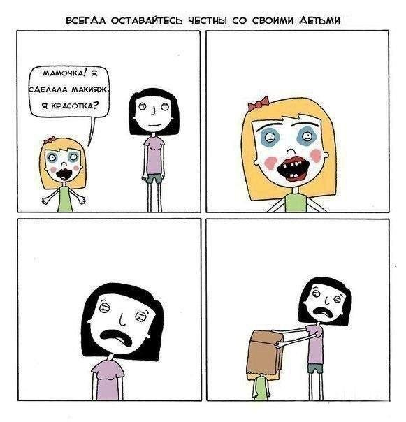 """Мемы про """"яжматерей"""", детей и семейные отношения"""