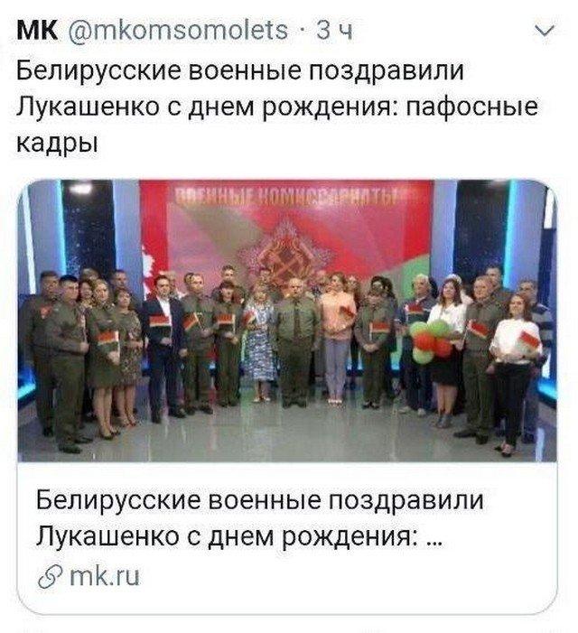Ошибка в написании Белоруссии