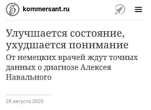 Заголовок об Алексее Навальном