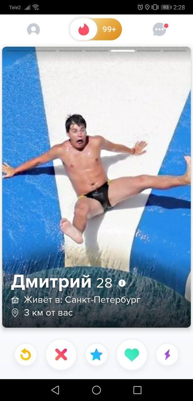 Дмитрий из Tinder публикует странное фото