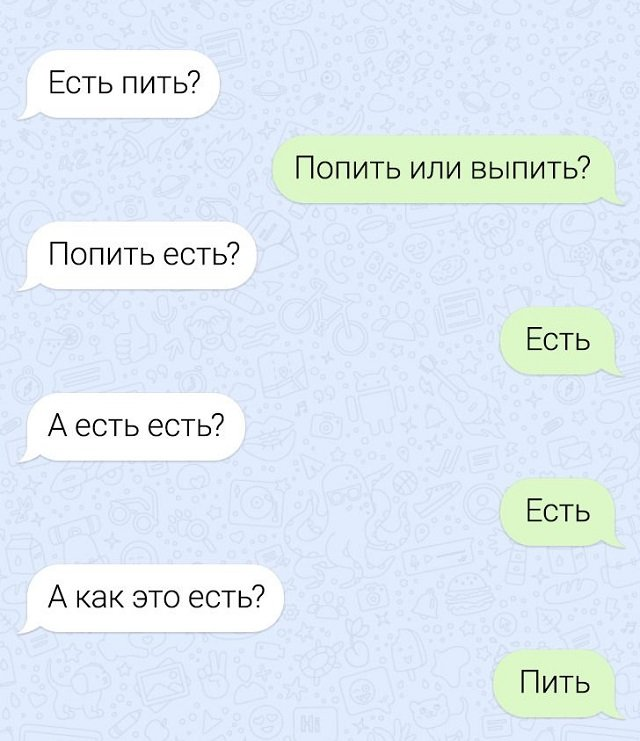 Шутка про русский язык