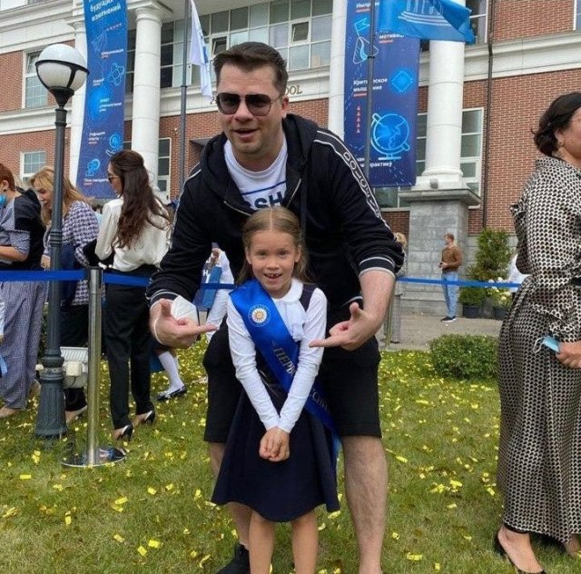 Гарик Халрамов и его дочь