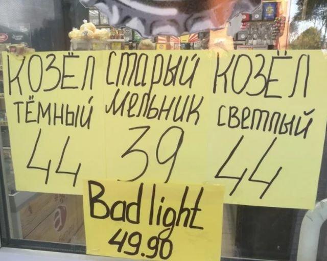 """Новинка: """"Старый козёл"""""""