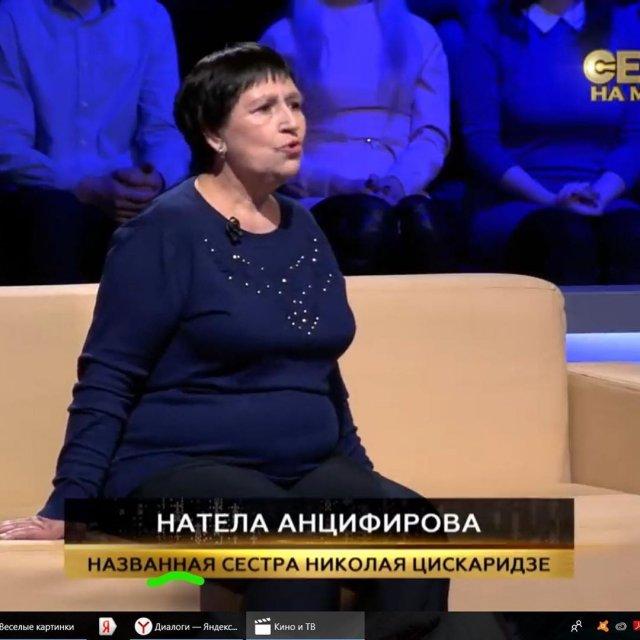 Ошибка в эфире НТВ