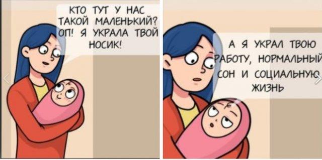 """Мемы и приколы про """"яжматерей"""", детей и семейные отношение"""