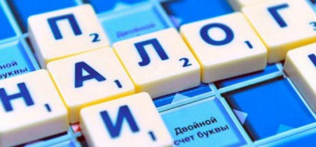 С россиян предлагают собирать налоги за продажи подержанных товаров на Avito