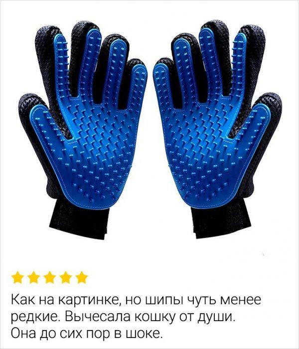 Отзыв про перчатки