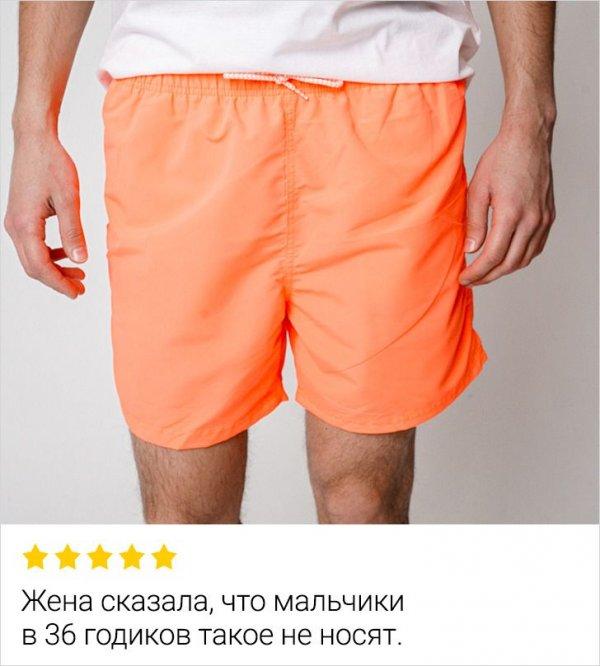 Отзыв про шорты