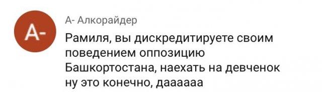 """Комментарии под видео с армянскими девушками: """"Откуда у нас столько армян"""""""