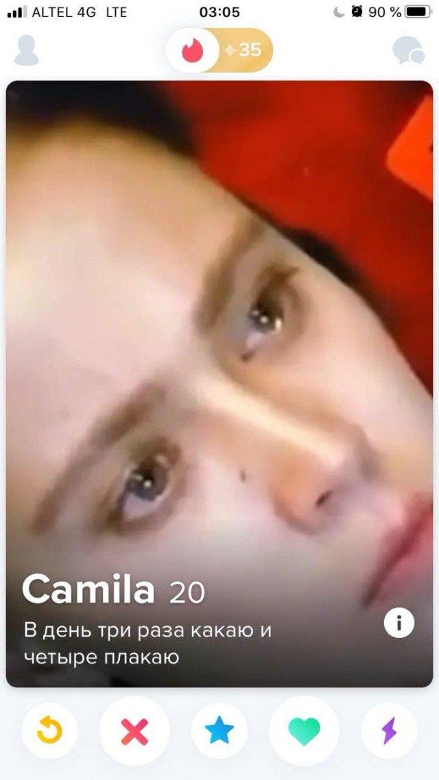 Камилла из Tinder рассказывает о быте