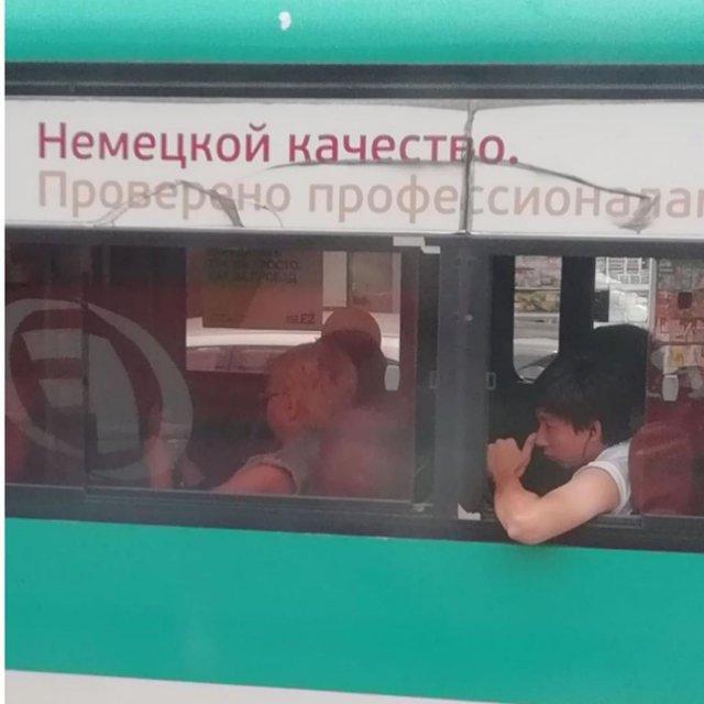 Юмор в автобусе