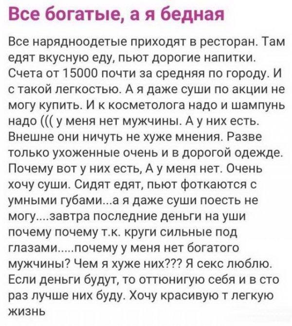 Вопрос о деньгах