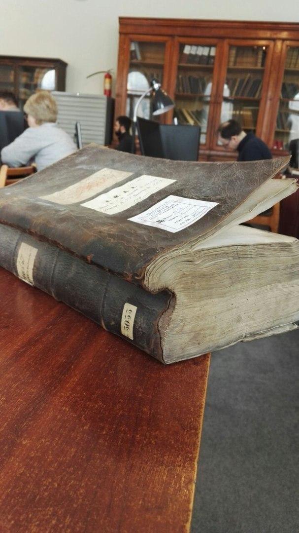 Книга расходов Екатерины II за 1763 год.
