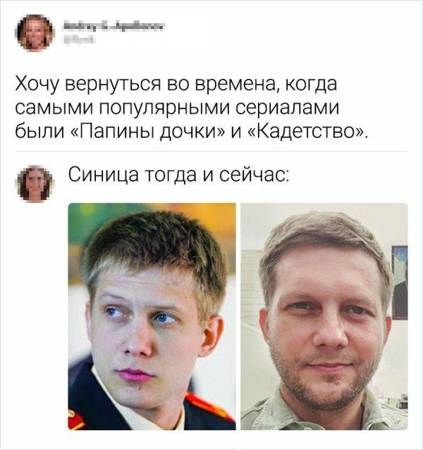 Твит про Бориса Корчевникова