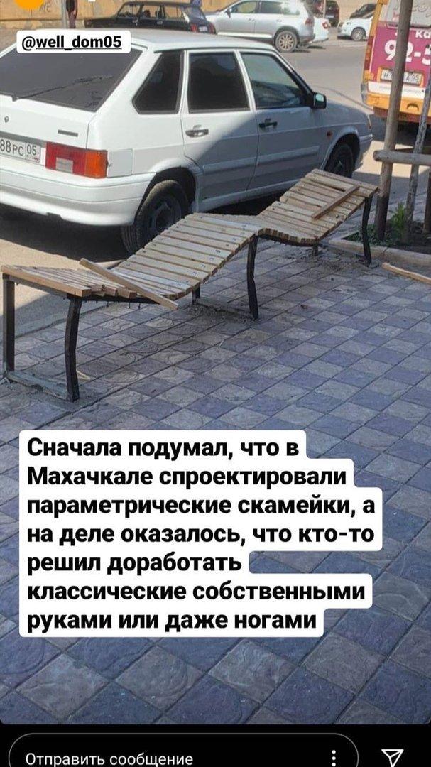 Странные и смешные ситуации с российских просторов