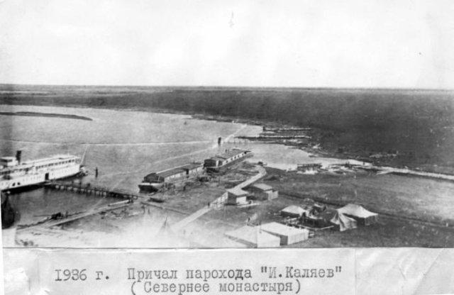 Посёлок Судострой, 1936