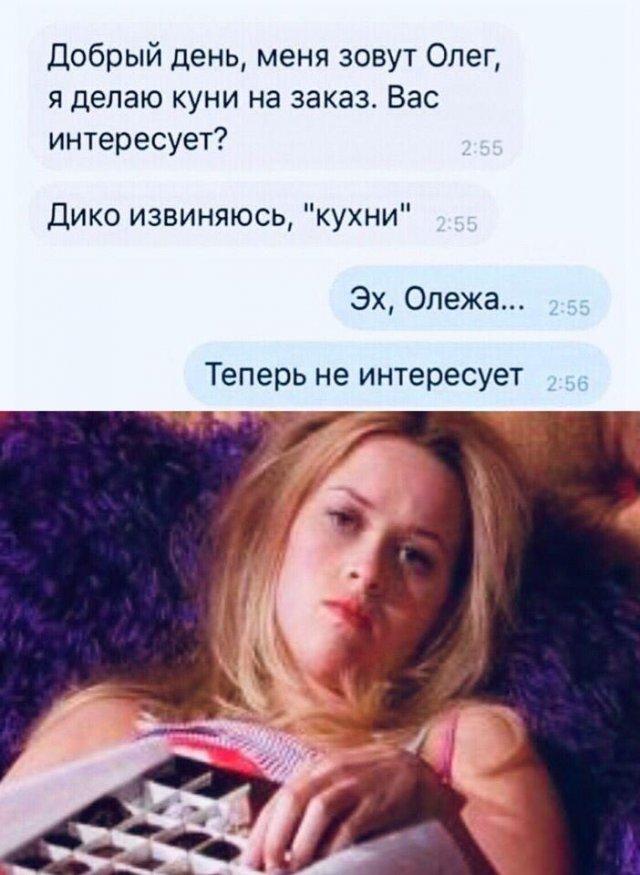 мем про услуги